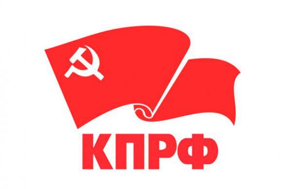 """Коммунисты подозревают """"ЕР"""" в причастности к аресту тиража """"Тульской правды"""""""