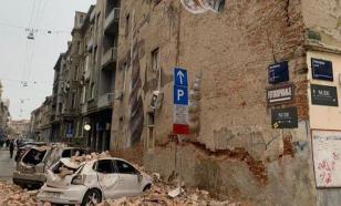 Сильнейшее за 140 лет землетрясение в Загребе: пострадали 17 человек