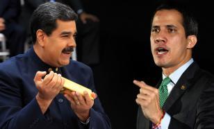 Юридическая битва за золото Венесуэлы в банке Британии продолжается