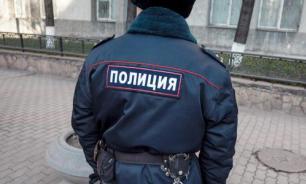В Санкт-Петербурге обнаружили тела четырех человек с укусами