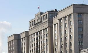 """Комитет Госдумы выступил против проверки условий вывода """"Русала"""" из-под санкций США"""