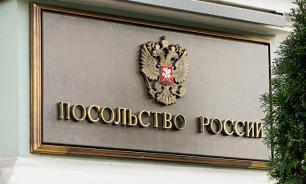 Посольство РФ в Сербии призвало Косово отпустить задержанного россиянина