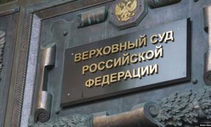 Верховный суд оставил в силе запрет на отдых за границей для сотрудников МВД России