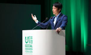 """Японский министр призвал сделать защиту природы """"сексуальной и крутой"""""""