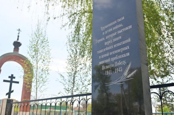 На Ставрополье откроют мемориальный комплекс в честь героев ВОВ