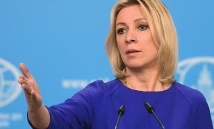 Захарова высказалась о новых санкциях США