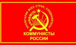 """""""Коммунисты России"""" обратятся в прокуратуру по поводу игры со Сталиным"""