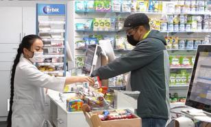 В России упали продажи лекарств в аптеках