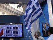 """Греция выбрала """"передышку"""""""
