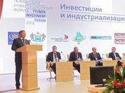 Тюменский патент на самозанятость внесен в Госдуму
