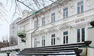 Дом владельца Трехгорки в Москве объявили памятником