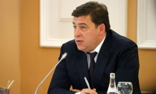 Бизнесмен с Урала собрался зарегистрировать неприличный товарный знак