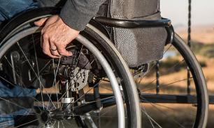 Пенсии по инвалидности будут назначать в учреждениях МСЭ