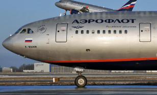 """Акции компании """"Аэрофлот"""" упали в цене на 5%"""