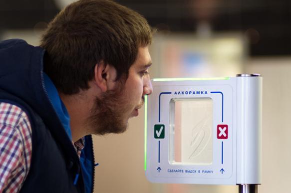 В Домодедове установили рамки с алкотестерами для проверки сотрудников