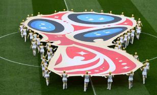 На стадионы после ЧМ-2018 потрачено более 16 млрд рублей