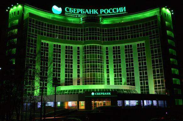 За 30 рублей продают в интернете данные клиентов Сбербанка