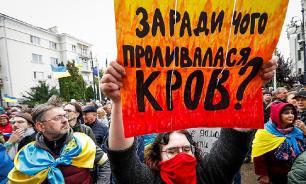 Украина тотально унижена. Кто виноват?