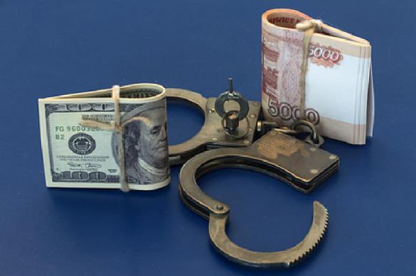 В Москве задержали парня и девушку, обворовывавших пенсионеров