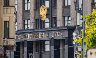 В Госдуме объяснили отсутствие депутатов на заседании