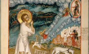 Отрок Артемий — символ неисповедимости
