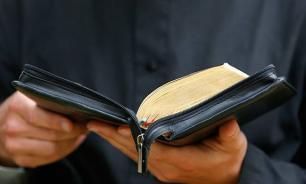 """""""В священных писаниях не может быть экстремизма"""""""
