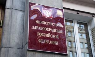 Минздрав: среди россиян наиболее распространены расстройства непсихотического характера