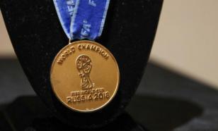 На аукционе продали золотую медаль ЧМ-2018