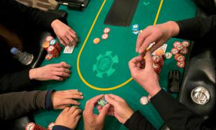 Подпольные казино: Облава на подвалы