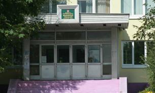 """Бывший ученик подмосковной гимназии рассказал, что """"Единая Россия"""" принуждает школьников к участию в своих акциях"""