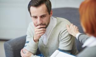 Как проводится диагностика биполярного расстройства