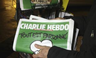 Протесты против Charlie Hebdo в Пакистане набирают обороты