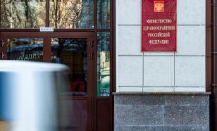 В ООН присудили премию Минздраву России
