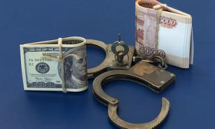 В Подмосковье задержали тренера, который украл у подопечного 25 миллионов рублей