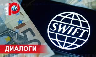 SWIFT и финансовая война США против РФ