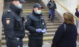 В МВД рассказали, кого не будут пускать в Москву с 15 апреля
