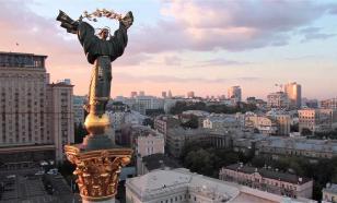 """Украина создаёт """"стратегию экономического восстановления Донбасса"""""""