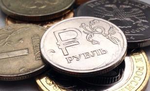 Российский рубль вошёл в топ-20 популярных в мире валют