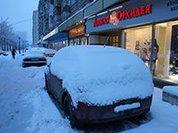 МЧС: Завтра московская буря уйдет в Поволжье