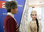 В Совете Федерации прошли Дни Ингушетии