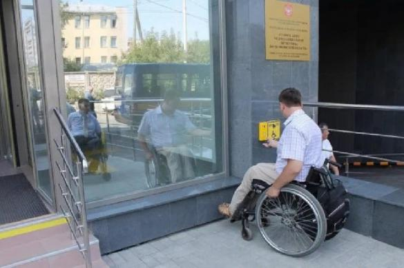 """Доступна ли для инвалидов """"доступная среда""""?"""