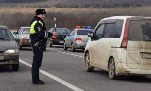 МВД Подмосковья призвало не ездить на автомобилях