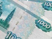 Рубль в свободном плавании. Загадка скачка