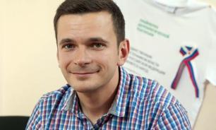 Илья Яшин представил неполный отчет о своей работе