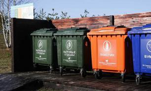 Жителям Подмосковья подготовили площадки для раздельного сбора мусора