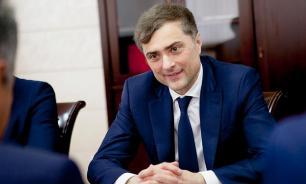 """Сурков пообещал, что Россия не будет """"сливать"""" Донбасс"""