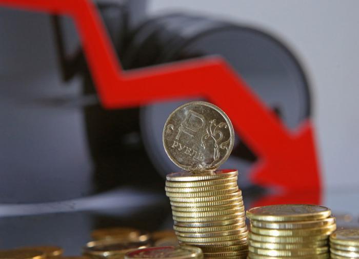 Эксперт предположил, что будет с ключевой ставкой в России