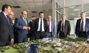 """Нижегородская область поможет """"умным городам"""""""