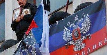 Донецкая республика проведет переговоры с Луганском об объединении