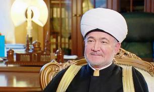 Верховный муфтий предложил узаконить многоженство в нацреспубликах РФ